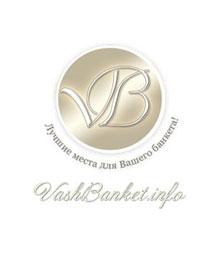 Каталог предложений http://vashbanketcom/catalog/category/лимузины_ав