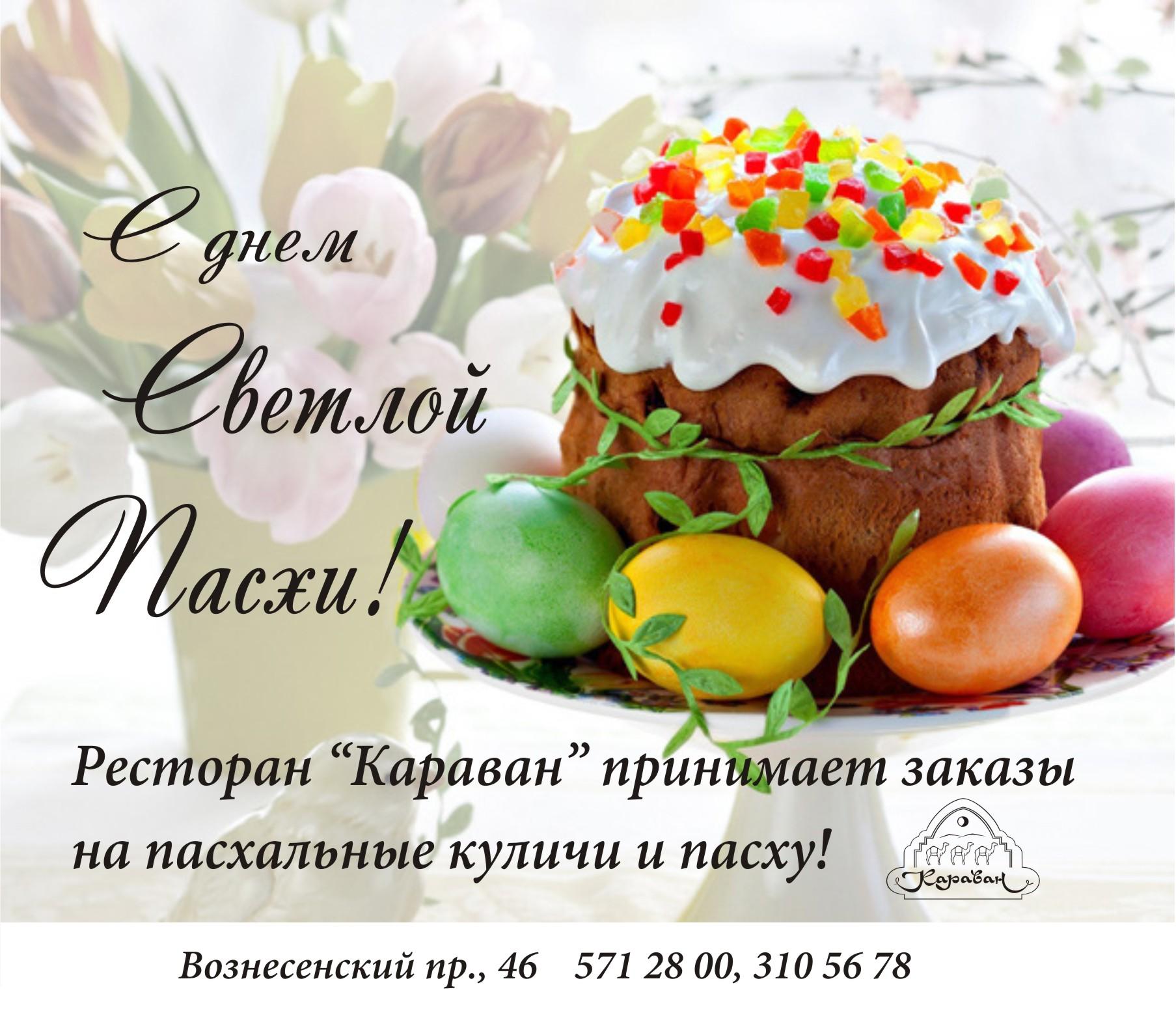 национальная ассоциация букмекеров россии